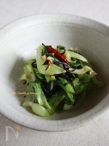 青梗菜の塩昆アーリオオーリオ