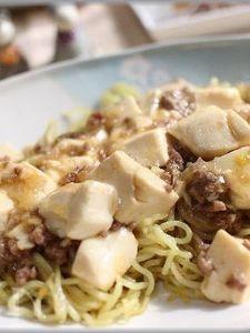 お味噌仕立ての麻婆麺