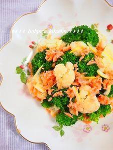 塩鮭とブロッコリー・カリフラワーのレンジサラダ