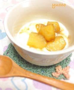 【簡単デザート】カラメルりんごヨーグルト