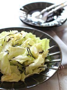 簡単!春キャベツと塩昆布のサラダ
