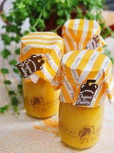 濃厚豆乳かぼちゃプリン
