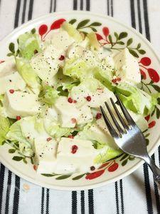 シーザー豆腐サラダ