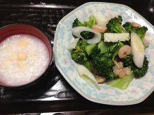 ブロッコリーとシーフードの中華風温野菜サラダ