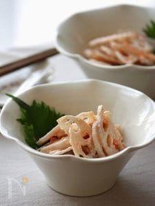 レンコンのタラマヨサラダ。
