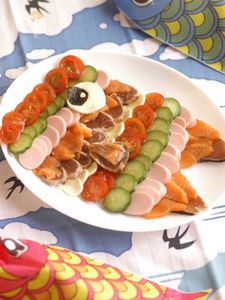 *こどもの日のこいのぼりカルパッチョサラダ*