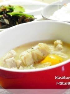 塩レモン風味の鶏ポトフ