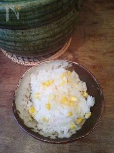 土鍋で炊くゴールドラッシュごはん