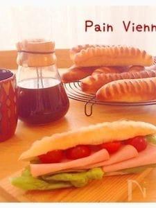 パン・ヴィエノワ♪