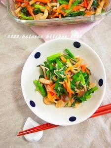 【常備菜】ニラとハムの生姜風味きんぴら
