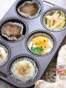 6個取りマフィン型で作る ぱぱっと弁当
