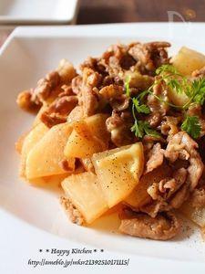 豚肉と大根の柚子胡椒ポン酢*チーズ炒め