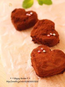 バレンタインに超簡単!材料3つのハートトリュフ