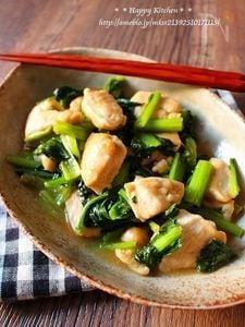 柔らか鶏むね肉と小松菜のバター醤油ガーリック風味