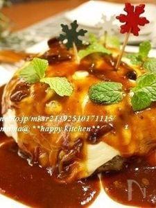 フライパンで簡単!ケーキ風ビッグハンバーグ