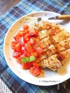 簡単!揚げない柔らかイタリアンチーズカツ(特製トマトソース)