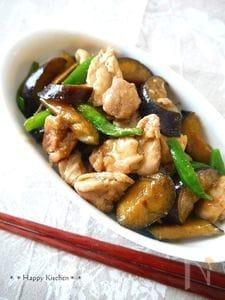 鶏肉と茄子の柚子こしょう味噌照り焼き