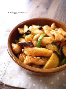 鶏むね肉と茄子のケチャップ甘酢炒め