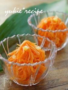 にんじんの塩レモンマリネ