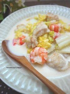 柔らか鶏むね肉とぷりぷり海老入り♪白菜のクリーム煮