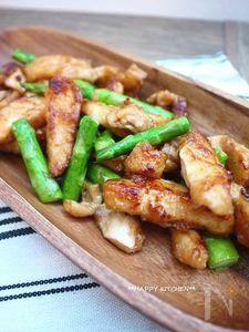 ぷりぷり簡単♪鶏むね肉とアスパラの中華炒め
