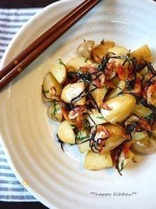 じゃが芋と桜海老の塩バター炒め