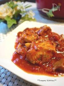 ゴロゴロ豚肉と野菜の柔らか塩麹トマト煮
