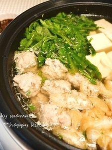 湯豆腐に3種の旨だれ♪