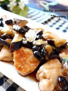 黒大豆×黒酢でコク旨♪茄子と柔らか鶏むね肉の甘酢炒め