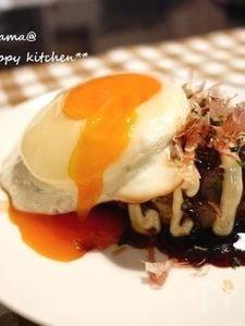 とろ~り卵と絡めて♪お好み焼き風ハンバーグ