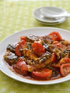 塩サバのトマト黒酢オイスター