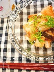 簡単おつまみ♪鱈のバターポン酢ネギたっぷり乗せ