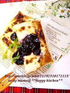 トースターで簡単♪ブルーベリーチーズパイ☆