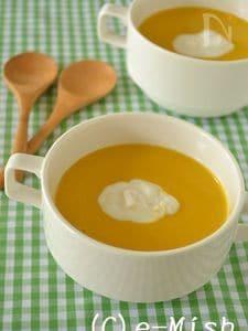 かぼちゃの冷製塩レモンポタージュ