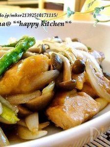 ご飯がすすむ♪鶏肉と残り野菜の梅肉甘辛だれ炒め