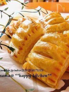 メープルシロップ風味♪ひとくちミニパンプキンパイ