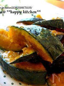 ハチミツで旨々♪かぼちゃの生姜焼き