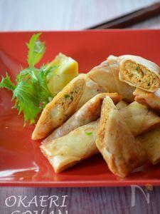鶏とモッツァレラチーズの中華風春巻き