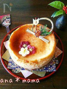 皆様に感謝♪プレミアムカマンベールチーズケーキ♪