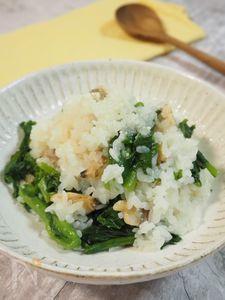 【簡単】菜の花とあさりの塩麹リゾット