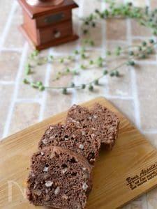 食物繊維豊富なココアとごぼうの蒸しケーキ