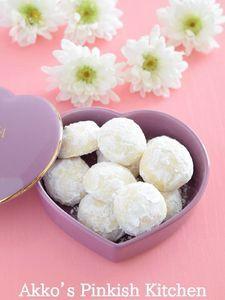 米粉のスノーボール 小麦アレルギー対応レシピ