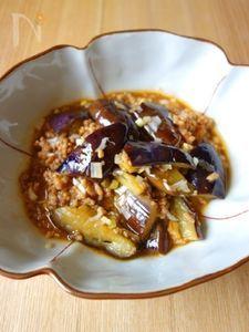 ピリ辛にんにく味噌の麻婆茄子