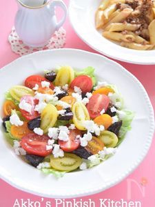 カラフルトマトとカッテージチーズのヴィネグレットサラダ