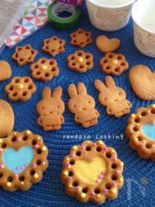 ホワイトデー♡チョコサンド型抜きクッキー