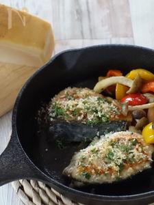 さわらのソテー、パルミジャーノ&パン粉焼き