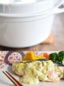 【バーミキュラ・レシピ】秋鮭の香味マヨ焼き