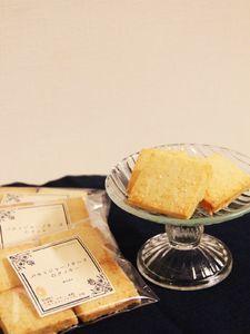 パルミジャーノチーズのクッキー