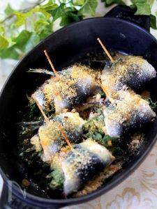 鰯の梅紫蘇ロール焼き パルミジャーノレッジャーノ味