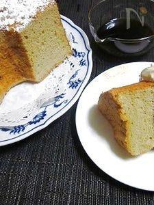 黒蜜の米粉シフォンケーキ♪